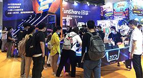 纷享在2020gti广州游乐设备国际产业展: 人气新品推荐