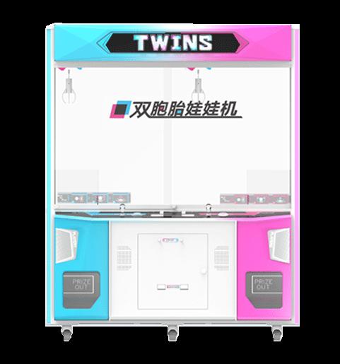 Twins娃娃机